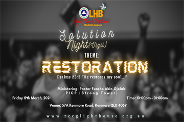 March 2021 Solution Night